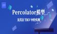 Percolator模型及其在TiKV中的实现