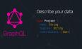 GraphQL 快速入门【4】GraphQL 组件