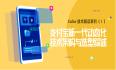 Cube 技术解读 | 支付宝新一代动态化技术架构与选型综述